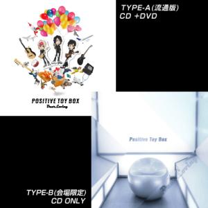 20150731albumjacket_ptb
